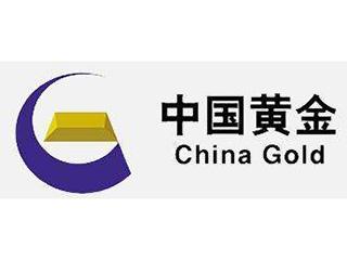 中国黄金南京太平南路金店