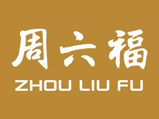 周六福青岛威海路金店
